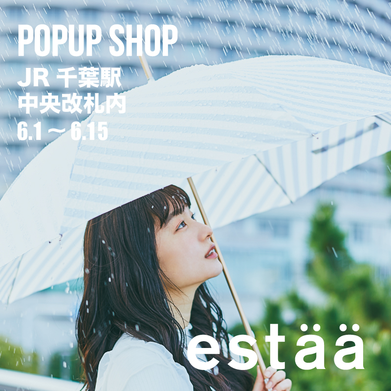 JR 千葉駅にてPOPUP Shopを開催します