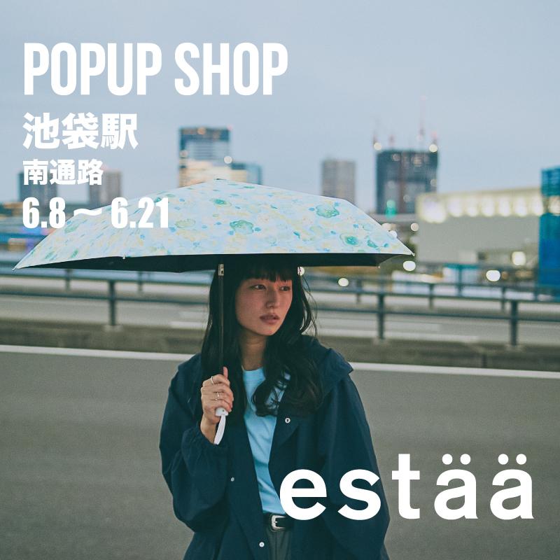 JR 池袋駅にてPopUpを開催します
