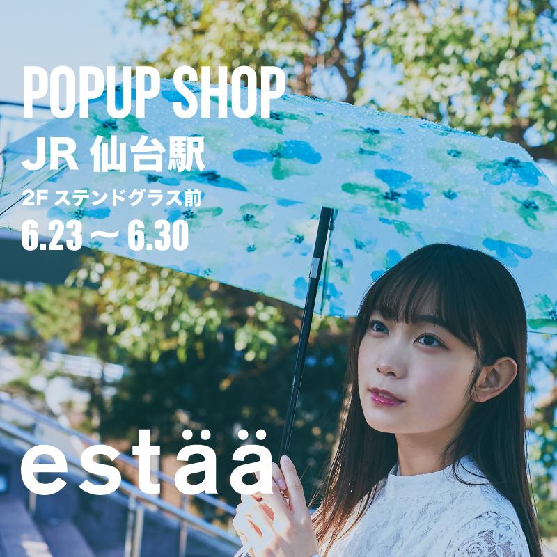 JR 仙台駅にてPOPUP Shopを開催します