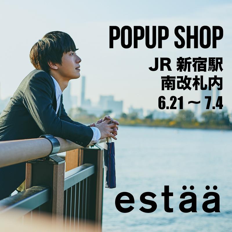 JR 新宿駅にてPOPUP Shopを開催します