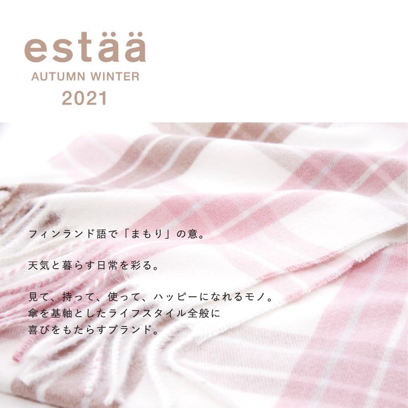 2021AWカタログのお知らせ
